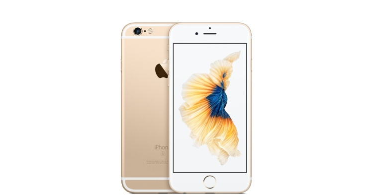 iphone6s-gold-select-2015.jpg